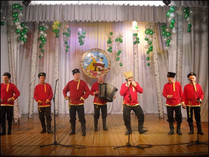 kazachja